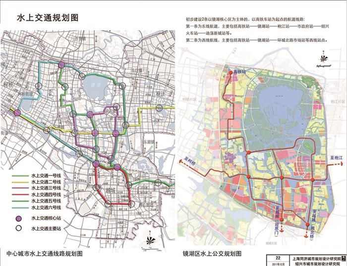 公交体制调整完成; brt一号线已开通运行,brt二号线和五号线进入设计